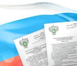 ФГБУ «Всероссийский центр карантина растений» разработало актуальные методические рекомендации по выявлению и идентификации вируса мозаики пепино