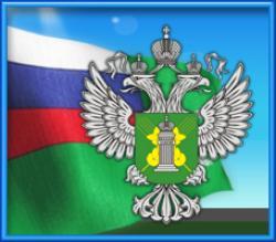 Россельхознадзор отменяет введенные ранее ограничения на поставки в Россию продукции с двух белорусских предприятий