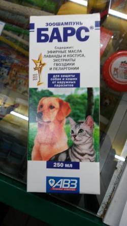 адзевит для животных инструкция - фото 8