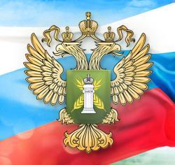 Россельхознадзор возобновляет поставки животноводческой продукции с пяти белорусских предприятий