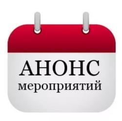 Анонс: Россельхознадзор проведет форум «Экспорт российской продукции АПК. Достижения и проблемные вопросы» в рамках Российской агропромышленной выставки «Золотая осень - 2020»