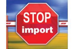 Россельхознадзор вынужден ввести временные ограничения на поставки шампиньонов одной из белорусских компаний