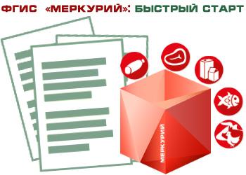 http://www.fsvps.ru/fsvps-docs/ru/usefulinf/files/banners/350_250.jpg